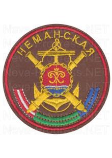 Шеврон 244 артиллерийская Неманская Краснознаменная орденов Кутузова и Суворова бригада Береговых войск Балтийского флота вч 41603 образца с 2012 г.