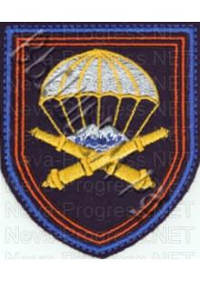 Шеврон 1141-й гвардейский Артиллерийский. полк (в/ч 40515,, г. Анапа) образца с 2012 г