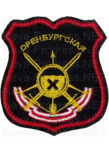 Шеврон 13-я ракетная Оренбургская Краснознамённая дивизия (вч 68545) 31-й ракетной армии РВСН,г. Ясный образца с 2012 г. черный фон с красным кантом