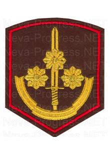 Шеврон 35-я Краснознаменная общевойсковая армия, Амурская область, г.Белогорск (красный кант)