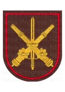 Шеврон 120-я артиллерийская Краснознаменная бригада, вч 59361 г. Юрга Кемеровской области (оливковый фон, красный кант)