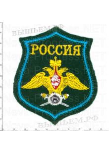 Шеврон Армии России  a18 по родам войск образца с 2012 года