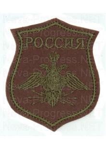 Шеврон Армии России  a210 по родам войск образца с 2012 года