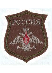 Шеврон Армии России  a213 по родам войск образца с 2012 года