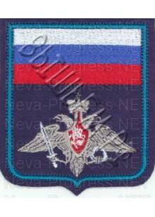 Шеврон Армии России  a281-FLAGvvs по родам войск образца с 2012 года