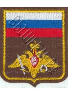 Шеврон Армии России  a282-FLAGsuh по родам войск образца с 2012 года