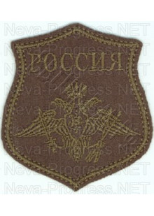 Шеврон Армии России  a302-FLrvsP по родам войск образца с 2012 года