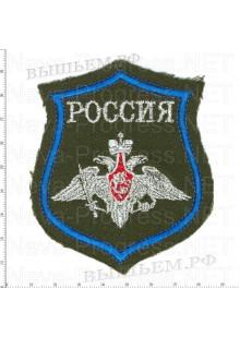 Шеврон Армии России  a401 по родам войск образца с 2012 года