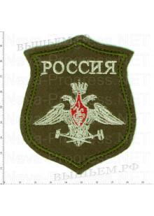 Шеврон Армии России  a407 по родам войск образца с 2012 года