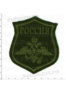 Шеврон Армии России  a409 по родам войск образца с 2012 года