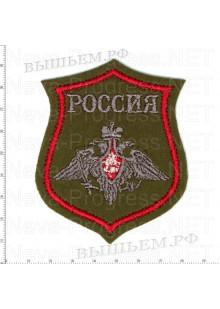 Шеврон Армии России  a419 по родам войск образца с 2012 года