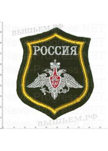Шеврон Армии России  a422 по родам войск образца с 2012 года