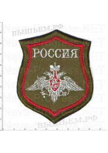Шеврон Армии России  a426 по родам войск образца с 2012 года
