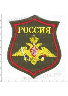 Шеврон Армии России  a427 по родам войск образца с 2012 года