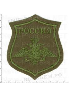 Шеврон Армии России  a429 по родам войск образца с 2012 года