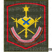 Шеврон 297 зенитно ракетная бригада в/ч 02030 г.Пенза (оливковый фон)