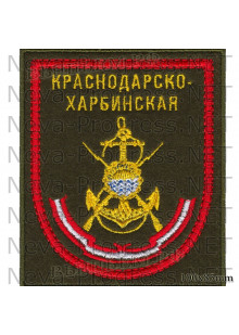 Шеврон 40 бригада Морской пехоты Тихоокеанского флота в/ч 10103 г. Петропавловск-Камчатский  на черном сукне для повседневной формы