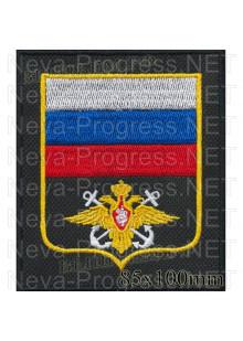 Шеврон Военно Морского Флота ( ВМФ ) желтый кант белые якоря