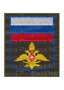 Шеврон вышитый  нарукавный знак принадлежности к Генеральному штабу ВС РФ
