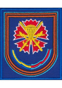 Шеврон 45-я отдельная гвардейская орденов Кутузова и Александра Невского бригада специального назначения