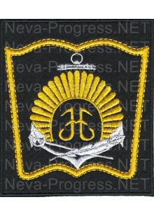 Шеврон  Нахимовское училище г.Мурманск (черный фон)