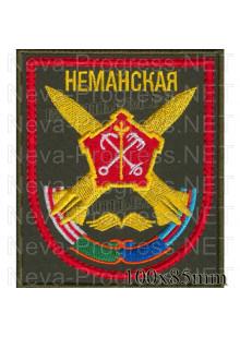 Шеврон Неманская 244-ая Артиллерийская бригада Балтийского флота России