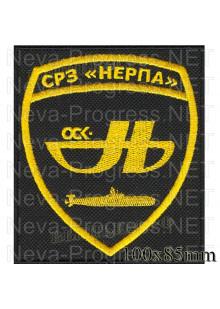 Шеврон СРЗ НЕРПА г.Мурманск (черный фон)