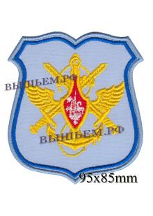 Шеврон главное управления ВВС на поло