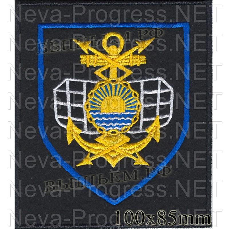 Шеврон  216 радиоэлектронный  борьбы п.Англичанка Тихоокеанский флот  (рамка в виде щита)