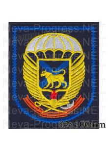 Шеврон Воздушно-десантные войска ( ВДВ ) г.Уссурийск на темно синем фоне