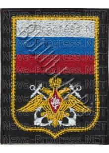 Шеврон Военно Морского Флота с желтым кантом на черном фоне для повседневной формы