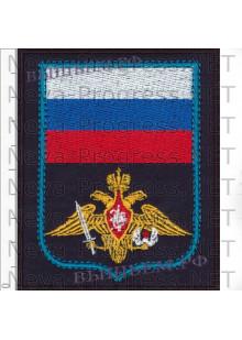 Шеврон Воздушно-Десантных войск на темно-синем фельте для повседневной формы