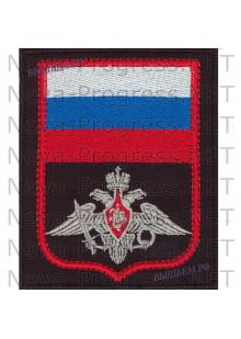 Шеврон академии МО РФ