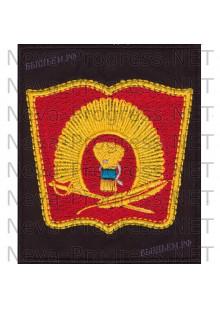 Шеврон Уссурийское суворовское военное училище (УСВУ) г.Уссурийск (красная книга на черном фоне)