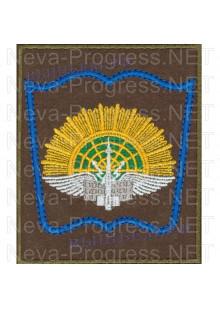 Шеврон (ЯВВУ ПВО)  Ярославское высшее военное училище противовоздушной обороны (оливковая ткань, темно-синяя)