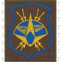 Шеврон 2-я отдельная инженерно-испытательная часть (в/ч 30107) РВСН Космодром Плесецк г.Мирный Архангельская область (голубой кант, оливковый фон)