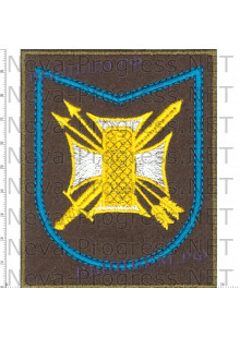 Шеврон 183 учебный центр РВСН России в/ч 22994 г. Мирный (оливковый фон, голубой кант)