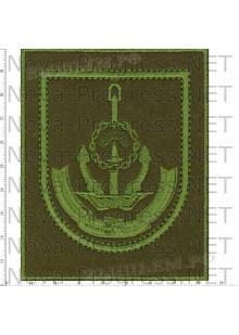 Шеврон 161-я Краснознамённая, ордена Ушакова бригада подводных лодок (полевая форма)