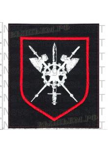 Шеврон 100 сотый отдельный полк обеспечения в\ч 85084 г. Калининец (черный кант)