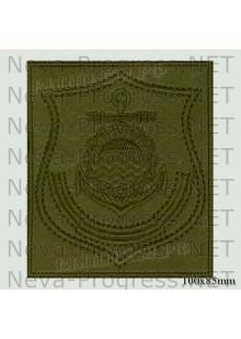 Шеврон Тихоокеанский флот (щит) полевая форма