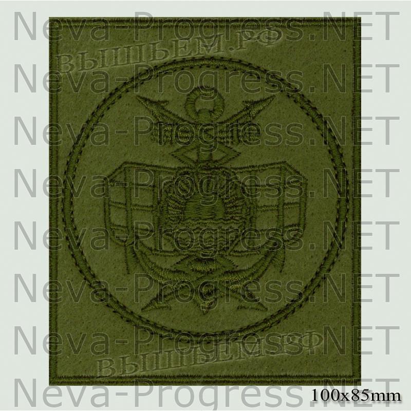 Шеврон 60-й радиотехнический полк в/ч 52020 Тихоокеанского флота Камчатка (полевая форма)