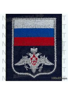 Шеврон Ракетных Войск Стратегического Назначения для Гражданских служащих ВС РФ (белый кант, черный фон)