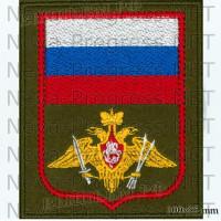 Шеврон Ракетных Войск Стратегического Назначения (красный кант, оливковый фон)