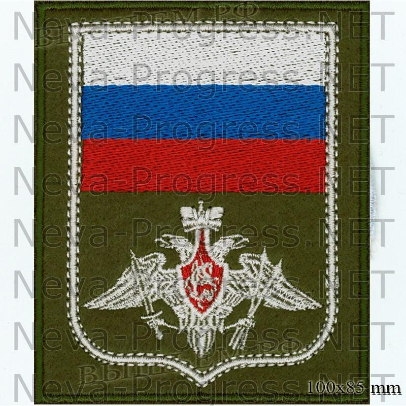 Шеврон Ракетных Войск Стратегического Назначения для Гражданcких служащих ВС РФ (белый кант, оливковый фон)