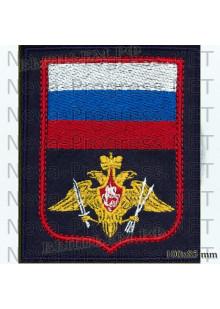 Шеврон Ракетных Войск Стратегического Назначения для Гражданских служащих ВС РФ (красный кант, черный фон)