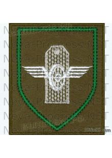 Шеврон 857-й Учебный центр Железно-дорожных войск п.Загорянский г.Щелково (в/ч 11300) зеленый кант, оливковый фон
