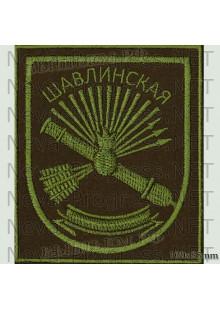 Шеврон 8-я Шавлинская ордена Кутузова 2 степени зенитно-ракетная бригада, Приморский край, г.Уссурийск в ч 36411 (на полевую форму)