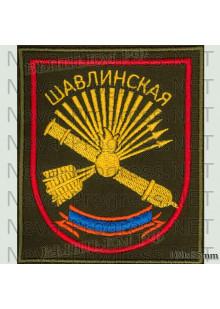 Шеврон 8-я Шавлинская ордена Кутузова 2 степени зенитно-ракетная бригада, Приморский край, г.Уссурийск в ч 36411 (jоливковый фон, красный кант)