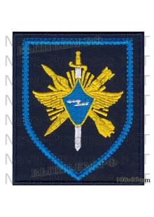 Шеврон  авиационная база  город Уссурийск (темносиний фон, голубая рамка)