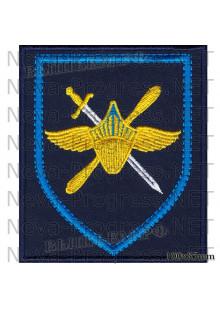 Шеврон 575-я авиационная база армейской авиации 2 разряда (в/ч 13984, Черниговка, Приморский край) темносиний фон, голубая рамка